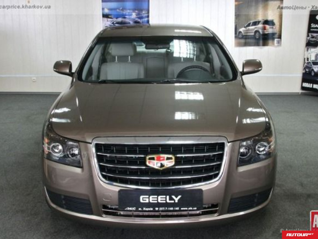 Geely Emgrand 8  8 2.0 MT  2014 года за 140 000 грн в Днепродзержинске