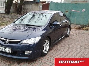 Honda Civic Ls+