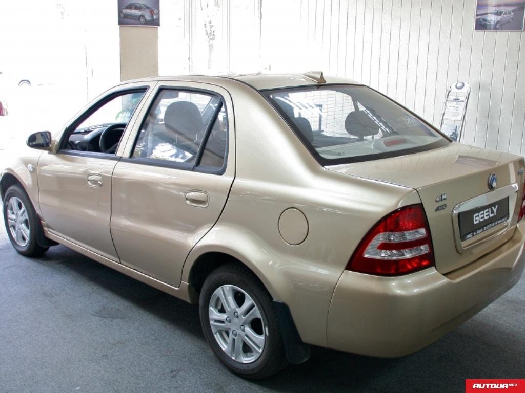 Geely CK 1,5 2014 года за 70 000 грн в Днепродзержинске