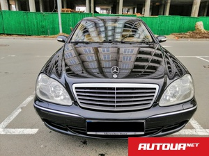 Mercedes-Benz S 350 Long
