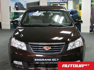 Geely Emgrand 7 1,8