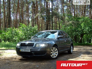 Skoda Superb 1.8T MT Comfort
