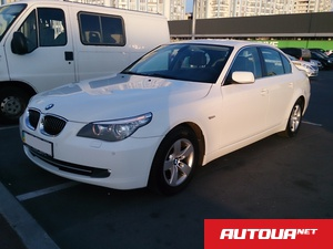 BMW 523i Business Line