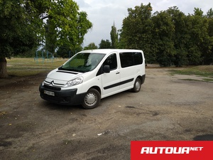 Citroen Jumpy 7+1
