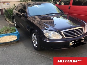 Mercedes-Benz S 500 Long 4matic