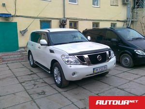 Nissan Patrol High