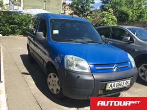 Citroen Accent Berlingo - модель