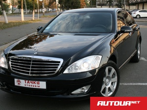 Mercedes-Benz S 320 Long 4Matic