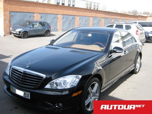 Mercedes-Benz S-Class 550 Long 4Matic