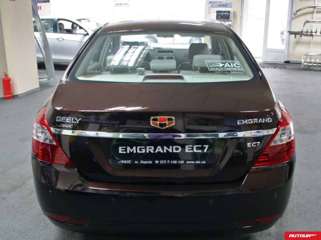 Geely Emgrand 7  2014 года за 220 900 грн в Днепродзержинске
