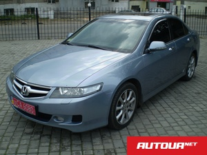 Honda Accord Экзикютив