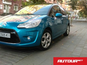 Citroen C3 super puper