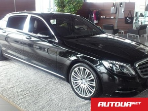 Mercedes-Benz S 400 Maybach