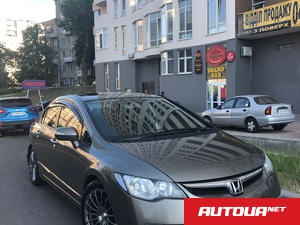 Honda Civic 1.8 MT