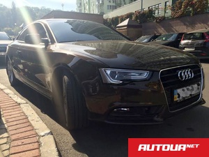 Audi A5 1,8 AT Exclusive