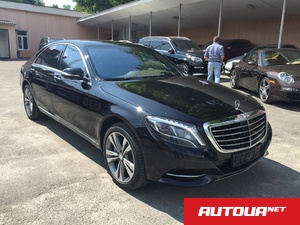 Mercedes-Benz S 500 4 MATIC